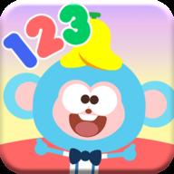 蓝猴子数学app下载_蓝猴子数学app最新版免费下载