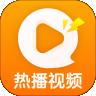 热播视频app下载_热播视频app最新版免费下载