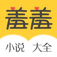羞羞免费小说app下载_羞羞免费小说app最新版免费下载