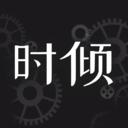 时倾app下载_时倾app最新版免费下载