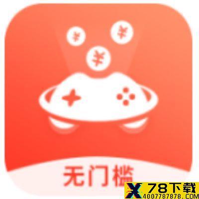 玩赚兼职app下载_玩赚兼职app最新版免费下载