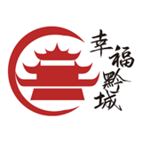 幸福黔城app下载_幸福黔城app最新版免费下载