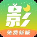 月亮影视大全app下载_月亮影视大全app最新版免费下载