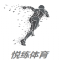 悦练体育app下载_悦练体育app最新版免费下载