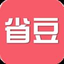 省豆app下载_省豆app最新版免费下载