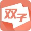 双子漫画app下载_双子漫画app最新版免费下载