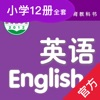 译小英语app下载_译小英语app最新版免费下载
