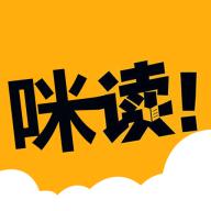 咪读小说app下载_咪读小说app最新版免费下载