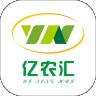 亿农汇电商app下载_亿农汇电商app最新版免费下载
