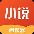 风云小说阅读器app下载_风云小说阅读器app最新版免费下载
