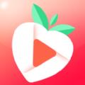 草莓app下载_草莓app最新版免费下载