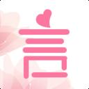 言情控小说app下载_言情控小说app最新版免费下载