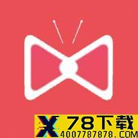小蝴蝶视频app下载_小蝴蝶视频app最新版免费下载