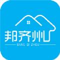 邦齐州app下载_邦齐州app最新版免费下载