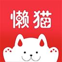 懒猫生活app下载_懒猫生活app最新版免费下载