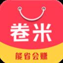 卷米app下载_卷米app最新版免费下载