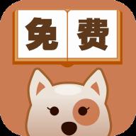 尽阅小说app下载_尽阅小说app最新版免费下载
