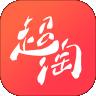 超淘app下载_超淘app最新版免费下载