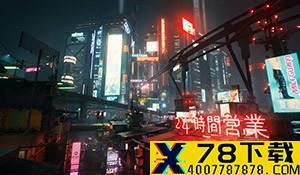 XSX版《如龙7》画面表现出