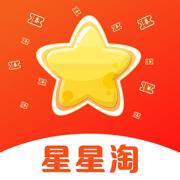 星星淘app下载_星星淘app最新版免费下载
