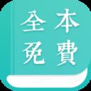 美雪阅读app下载_美雪阅读app最新版免费下载