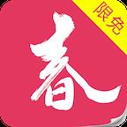 暮春小说app下载_暮春小说app最新版免费下载