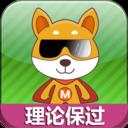 盲考侠驾考app下载_盲考侠驾考app最新版免费下载