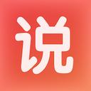 说说短视频app下载_说说短视频app最新版免费下载