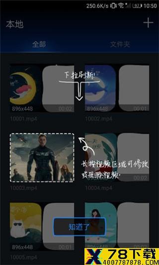 炮炮短视频app下载_炮炮短视频app最新版免费下载