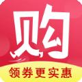 适购app下载_适购app最新版免费下载
