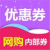 咸鱼网购优惠券app下载_咸鱼网购优惠券app最新版免费下载