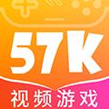 57k游戏app下载_57k游戏app最新版免费下载