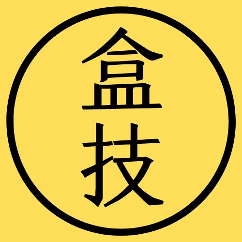 盒技TVapp下载_盒技TVapp最新版免费下载
