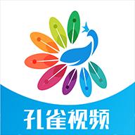 孔雀视频app下载_孔雀视频app最新版免费下载