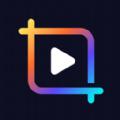 剪易视频编辑制作app下载_剪易视频编辑制作app最新版免费下载