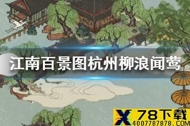《王者荣耀》S21赛季主页