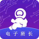 红黑电子app下载_红黑电子app最新版免费下载