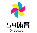 54体育app下载_54体育app最新版免费下载