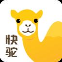 快驼浏览器app下载_快驼浏览器app最新版免费下载