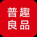 普趣良品app下载_普趣良品app最新版免费下载