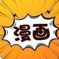 白颜漫画app下载_白颜漫画app最新版免费下载