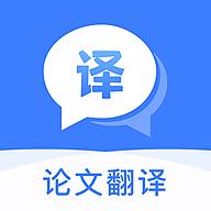 英语扫描翻译app下载_英语扫描翻译app最新版免费下载