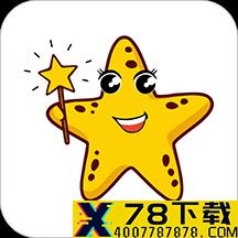 巧学星app下载_巧学星app最新版免费下载
