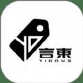 言东U品app下载_言东U品app最新版免费下载