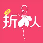 折美人app下载_折美人app最新版免费下载