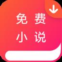 柔白阅读app下载_柔白阅读app最新版免费下载