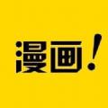 52kmm漫画app下载_52kmm漫画app最新版免费下载