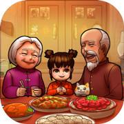 外婆的小农院手游下载_外婆的小农院手游最新版免费下载