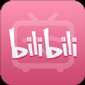 哔哩哔哩可乐版app下载_哔哩哔哩可乐版app最新版免费下载