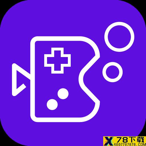 游趣味app下载_游趣味app最新版免费下载